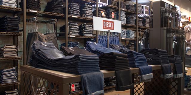 """קרע בג'ינס: דיזל ארה""""ב הגישה בקשה להגנה מפני נושים"""