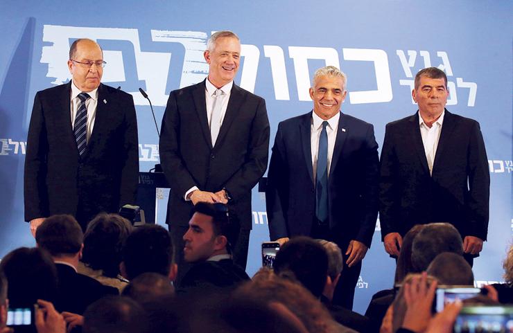 """אשכנזי, לפיד, גנץ ויעלון בערב איחוד המפלגות. """"אזרחי ישראל רוצים דמות ביטחונית בראשות הממשלה"""""""