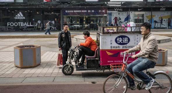 A Mobike. Photo: Bloomberg