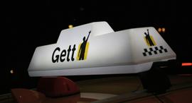 גט טקסי Gett, צילום: שאטרסטוק