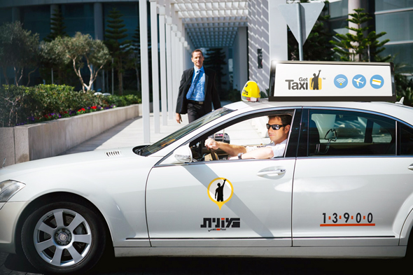 Gett taxi. Photo: Ronen Boidek