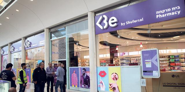 רשת Be פתחה לראשונה סניף בקניון שבו פועלת סופר־פארם