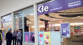 סניף רשת Be. החנות החדשה תחסוך בהוצאות שכר של רוקחים, צילום: יריב כץ