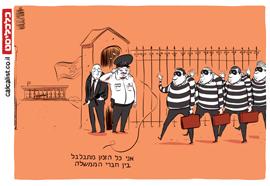 קריקטורה 10.3.19, איור: יונתן וקסמן