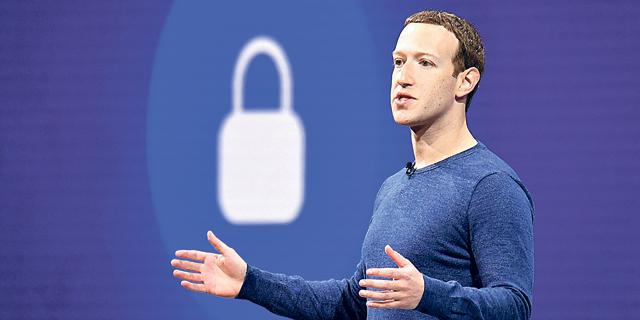 רשמית: פייסבוק נקנסה ב-5 מיליארד דולר על מחדל הפרטיות