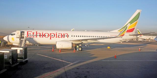 מטוס אתיופי עם 157 איש התרסק בדרך לקניה, חשש שהיו עליו 2 ישראלים