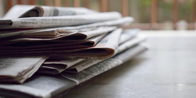 עיתון ושלטון כבר בתואר ראשון: החטיבה לתקשורת פוליטית שפצחה את השיטה