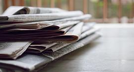 עיתונים, צילום: pexels