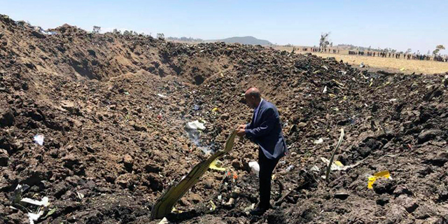 שרידי המטוס, צילום: איי פי