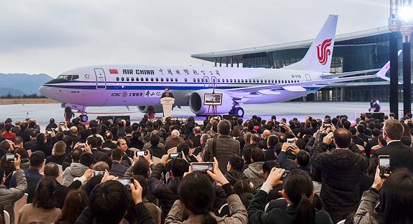 טקס קליטת מטוס בואינג 737 מקס 8 באייר צ'יינה, בדצמבר