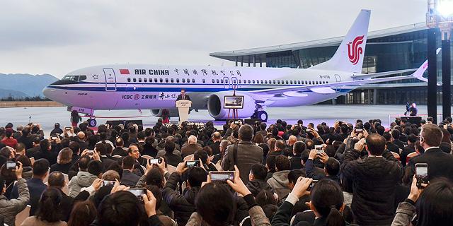 בואינג 737 מקס, צילום: איי פי
