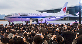 טקס קליטת מטוס בואינג 737 מקס 8 ב אייר צ'יינה, צילום: איי פי