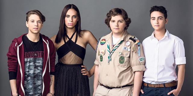 תנו צ'אנס לטראנס: סדרת דוקו מרגשת על נערים טרנסג'נדרים ישראלים