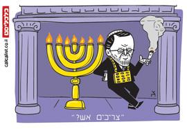 קריקטורה 13.3.19, איור: צח כהן