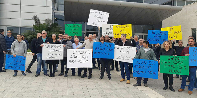 סכסוך באסם: העובדים חסמו את הכניסה למרכז הלוגיסטי בשוהם