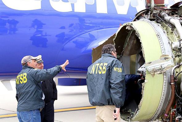 חוקרי ה-NTSB, מנהלת בטיחות התעבורה האמריקאית