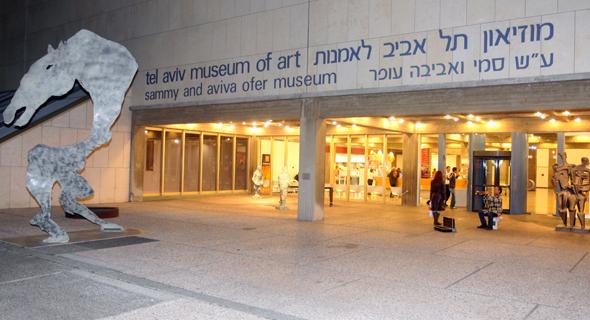 """השלט שנתלה על מוזיאון ת""""א לאמנות והוסר (2006)"""