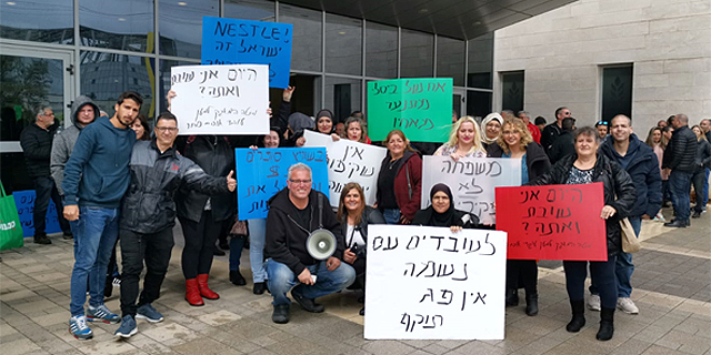 הסכסוך נמשך: מאות מעובדי אסם מפגינים מול משרדי ההנהלה