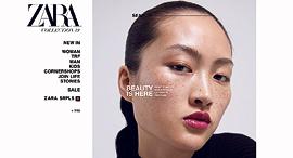 דוגמנית סינית עם נמשים בפרסומת לחברת זארה, צילום: האתר זארה