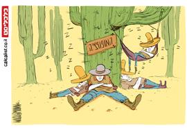 קריקטורה 17.3.19, איור: יונתן וקסמן