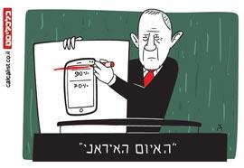 קריקטורה 18.3.19, איור: צח כהן