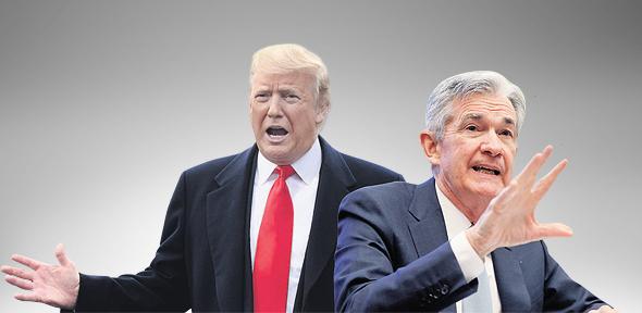 "יו""ר הפד ג'רום פאוול ונשיא ארה""ב דונלד טראמפ"