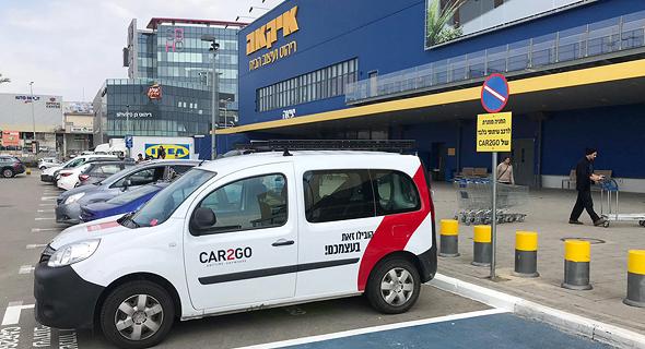car to go קאר טו גו הובלות איקאה