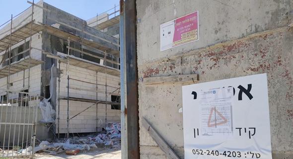 אתר בנייה סגור בחריש