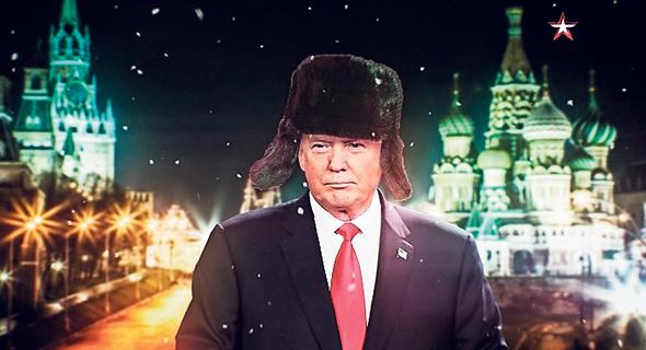 פנאי דונלד טראמפ סרט תיעודי, צילום: באדיבות HOT8