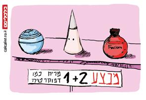 קריקטורה 19.3.19, איור: איגור טפיקין