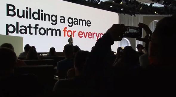 גוגל Stadia גיימינג סטרימינג משחקים, צילום : צילום מסך