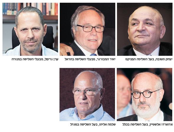 , צילום: עמית שעל, אוראל כהן, גיא חמוי, אוראל כהן, עמית שעל