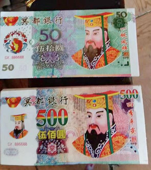 כסף סיני מזויף ששורפים בחג צ'ינג מינג