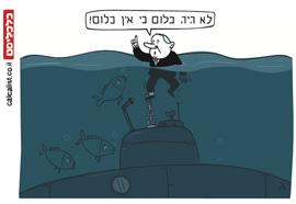 קריקטורה 21.3.19, איור: צח כהן