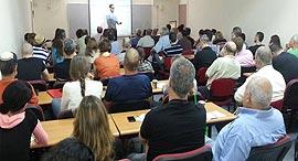 """כיתת לימוד במכללת אפיק זירת הנדל""""ן, צילום: באדיבות מכללת אפיק"""