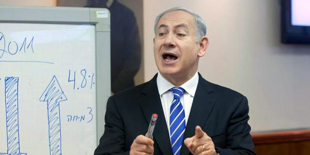 Israeli Prime Minister Benjamin Netanyahu. Photo: Amir Salman