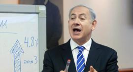 ראש הממשלה בנימין נתניהו, צילום: אמיל סלמן