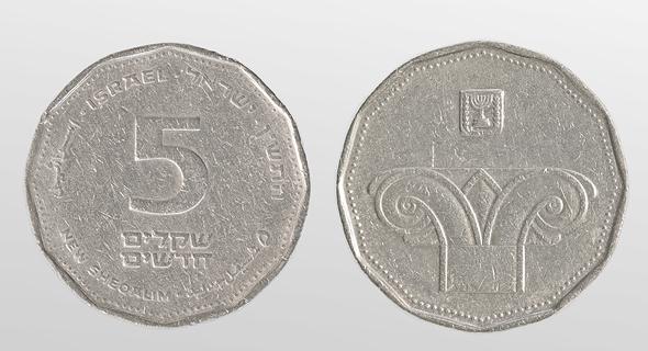מטבע של 5 שקלים. זייף 2,270 כאלה, צילום: שאטרסטוק