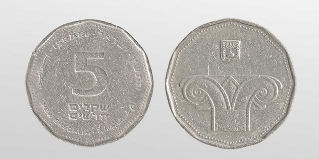 זייף 2,270 מטבעות של 5 שקלים - וירצה עונש מאסר של 22 חודשים