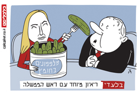 קריקטורה 25.3.19, איור: צח כהן