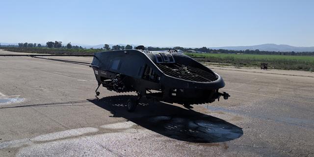Israeli Rescue UAV Adapted for Pesticide Spraying
