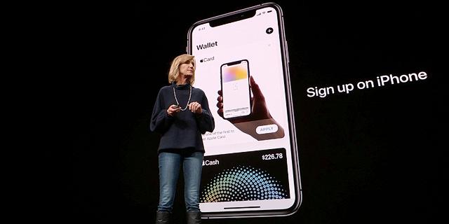 החידוש המרכזי של אפל הוא בכלל כרטיס אשראי