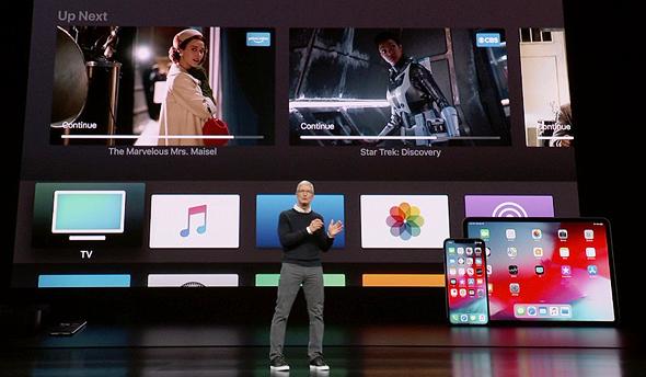 אירוע חשיפת אפל +TV