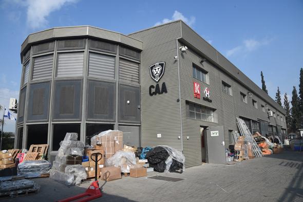 מפעל הנשק CAA בקרית גת, צילום: חיים הורנשטיין
