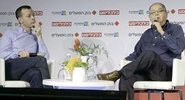 עם עמית סגל ו אמנון אברמוביץ, צילום: עמית שעל