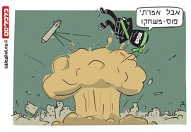 קריקטורה 27.3.19, איור: צח כהן