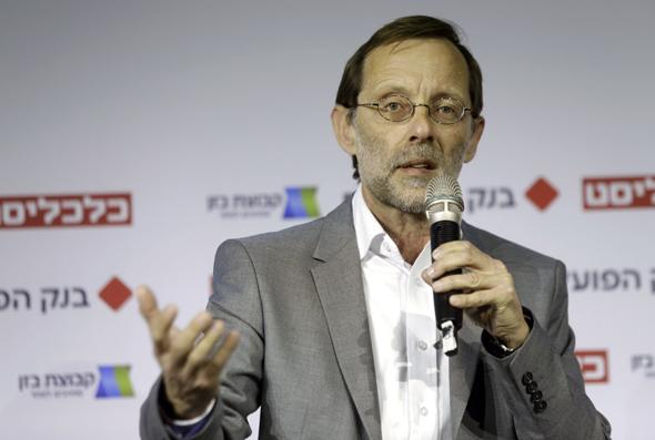 משה פייגלין בוועידה