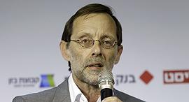 ועידת התעשייה של ישראל משה פייגלין מפלגת זהות, צילום: עמית שעל