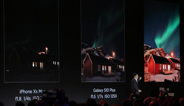 השוואת צילום הלילה בטלפון של וואווי, לעומת מתחריו מבית אפל וסמסונג