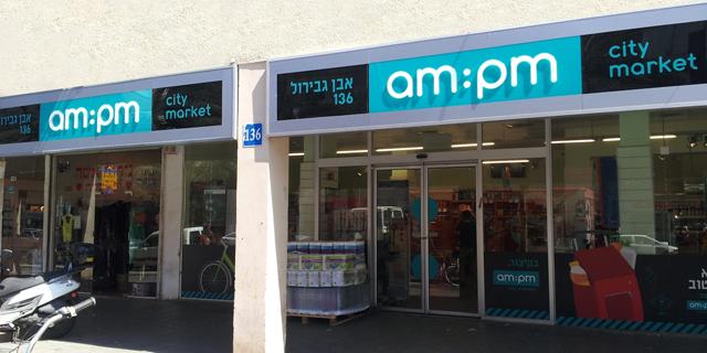am:pm החלה למכור בשר, עופות ודגים טריים באתר ובחלק מהסניפים